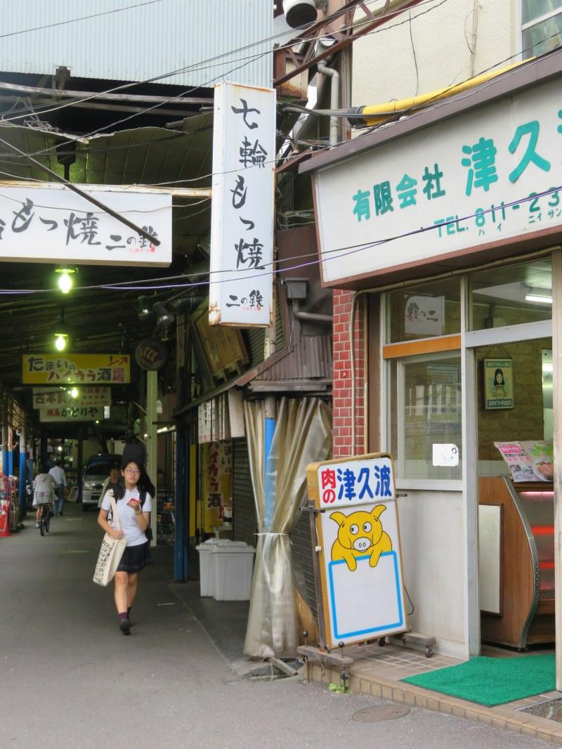 mizonokuchi 13