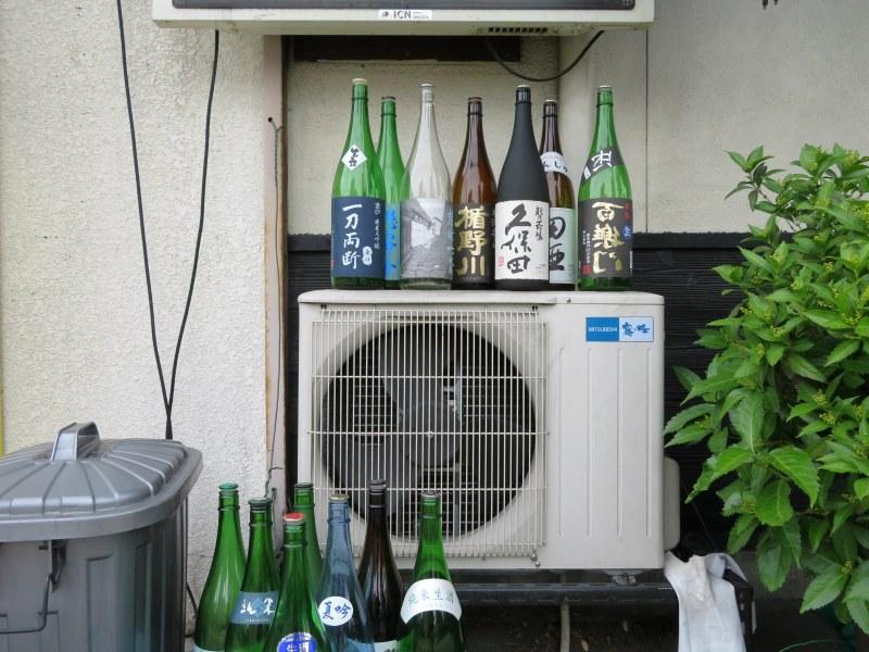 mizonokuchi 6