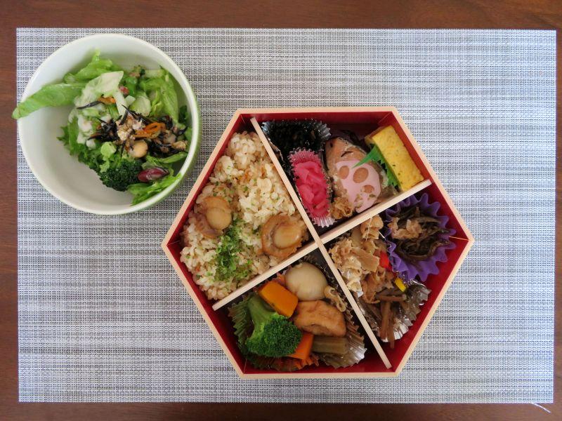 Healthy Bento Tokyo