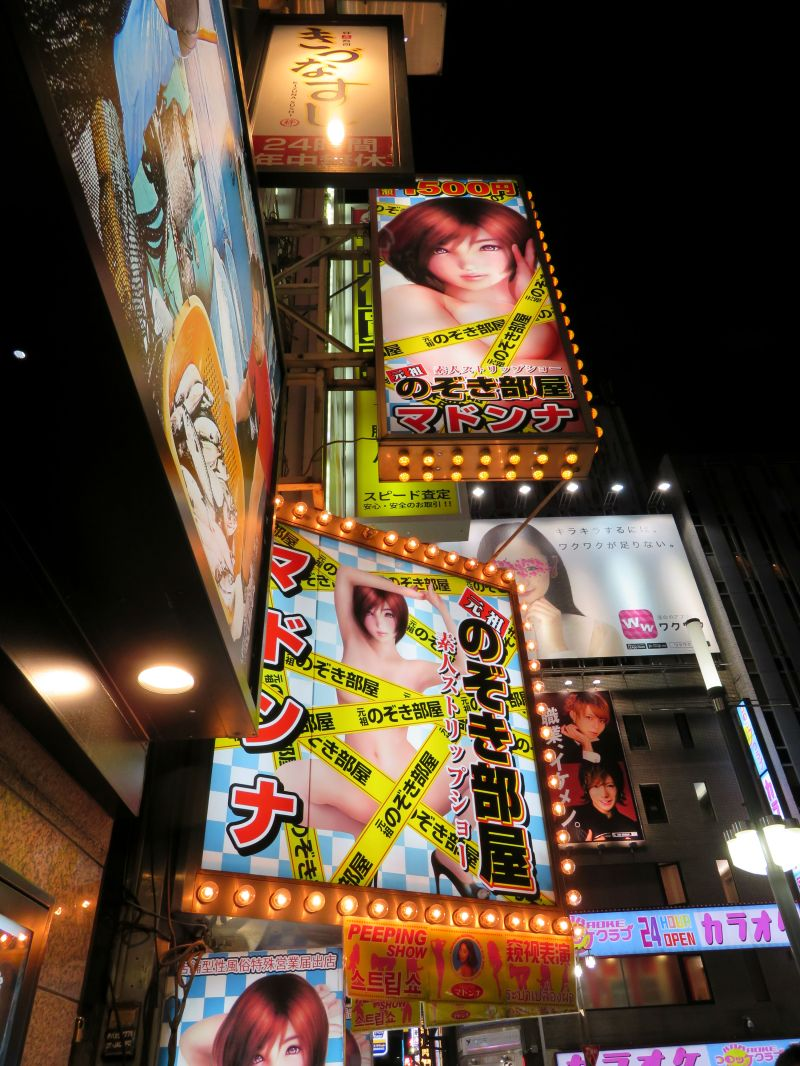 Red Light District Tokyo