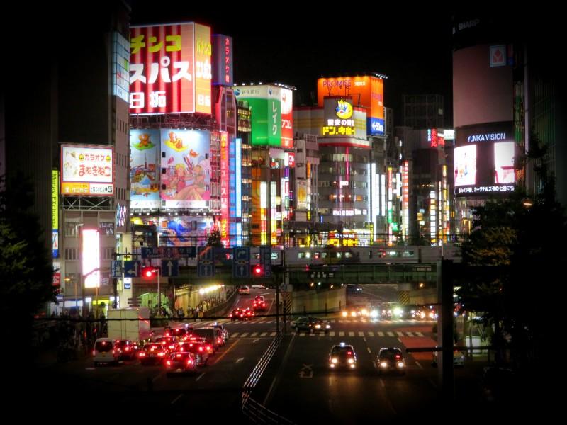 Shinjuku Night Tokyo