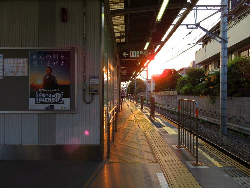 sunset train platform tokyo