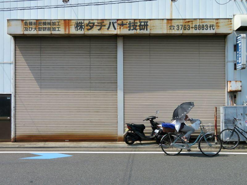 Urban street scene tokyo