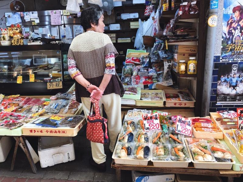 hakuraku Tokyo Kanagawa Yokohama 2