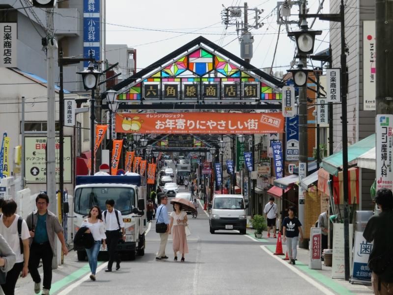 hakuraku Tokyo Kanagawa Yokohama 3