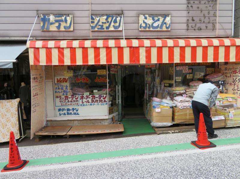 hakuraku Tokyo Kanagawa Yokohama 4