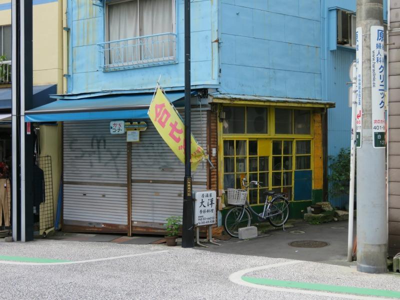 hakuraku Tokyo Kanagawa Yokohama 5