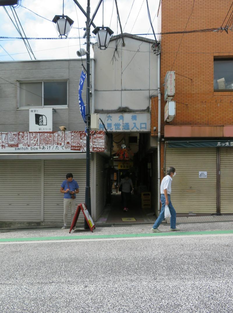 hakuraku Tokyo Kanagawa Yokohama 7