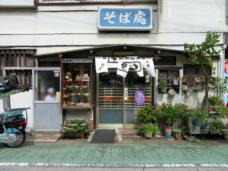 hakuraku Tokyo Kanagawa Yokohama 9
