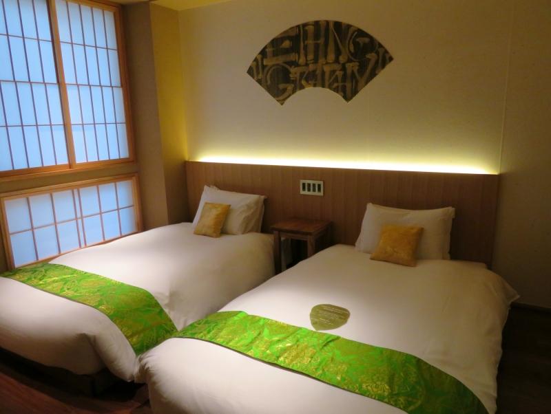 Hotel Ethnography Gion Furumonzen room