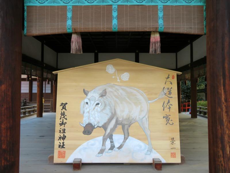 shimogamo jinja kyoto 5