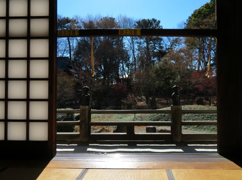 Temple sun Tokyo