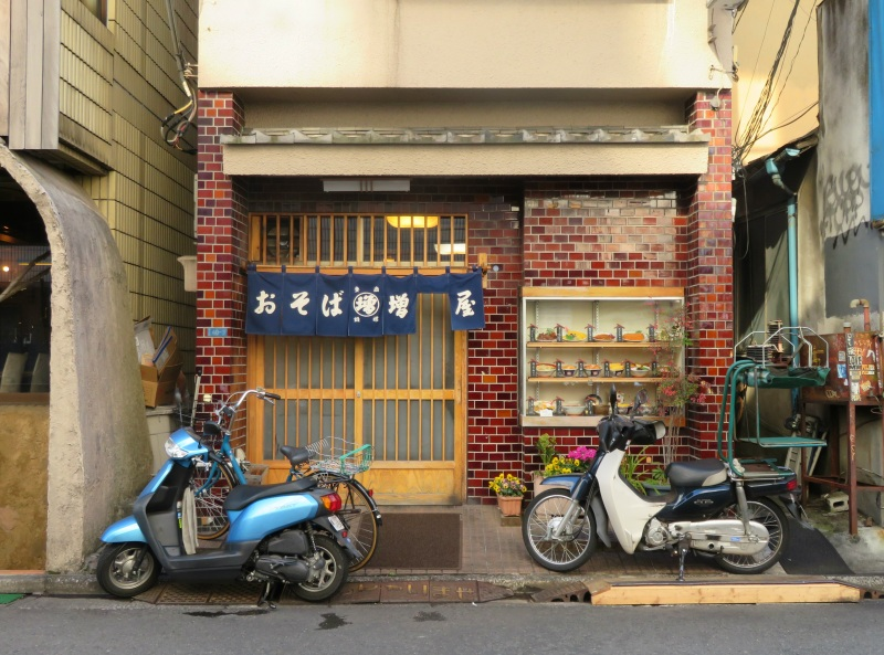Tokyo storefront restaurant