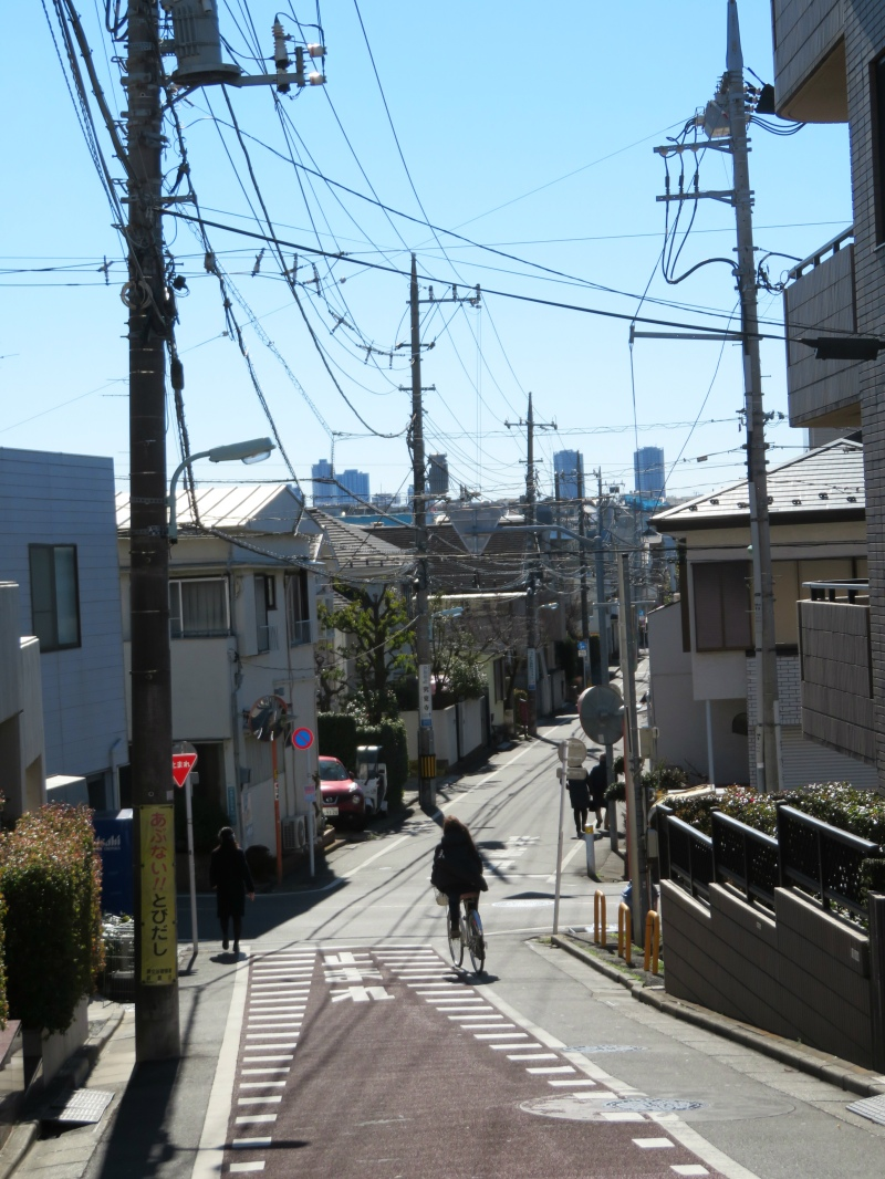 Tokyo street sunny