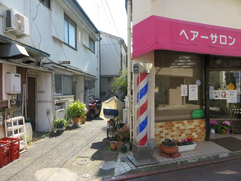 Kojiya, Tokyo 10