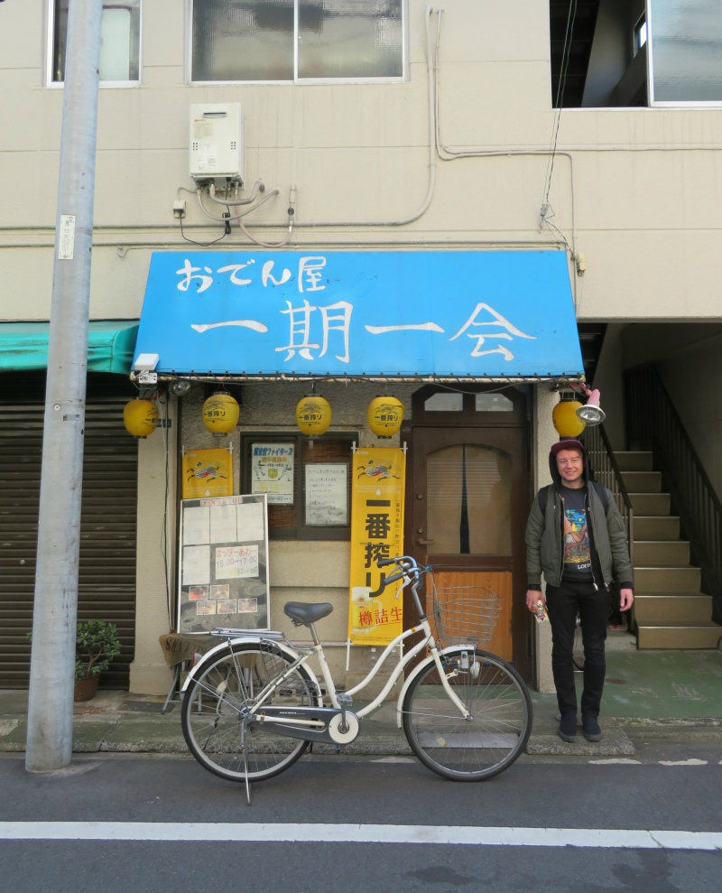 Kojiya, Tokyo 11