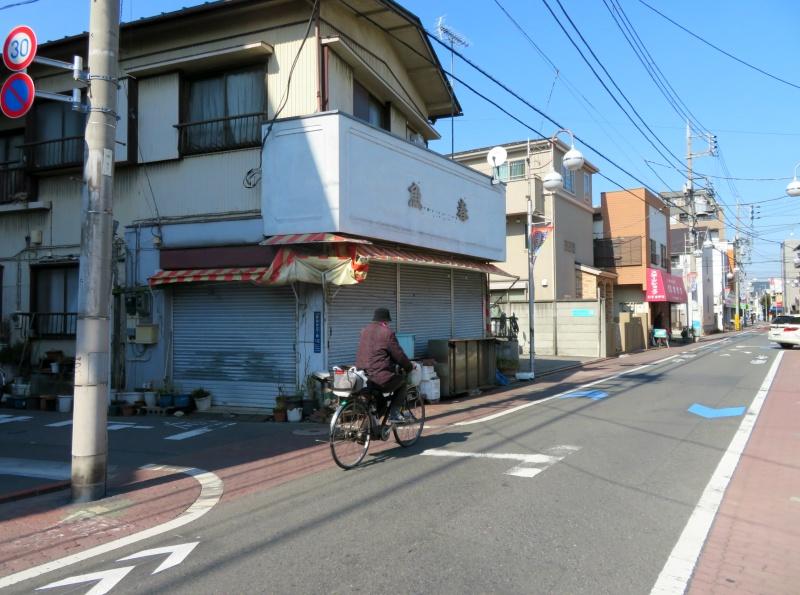 Kojiya, Tokyo 13