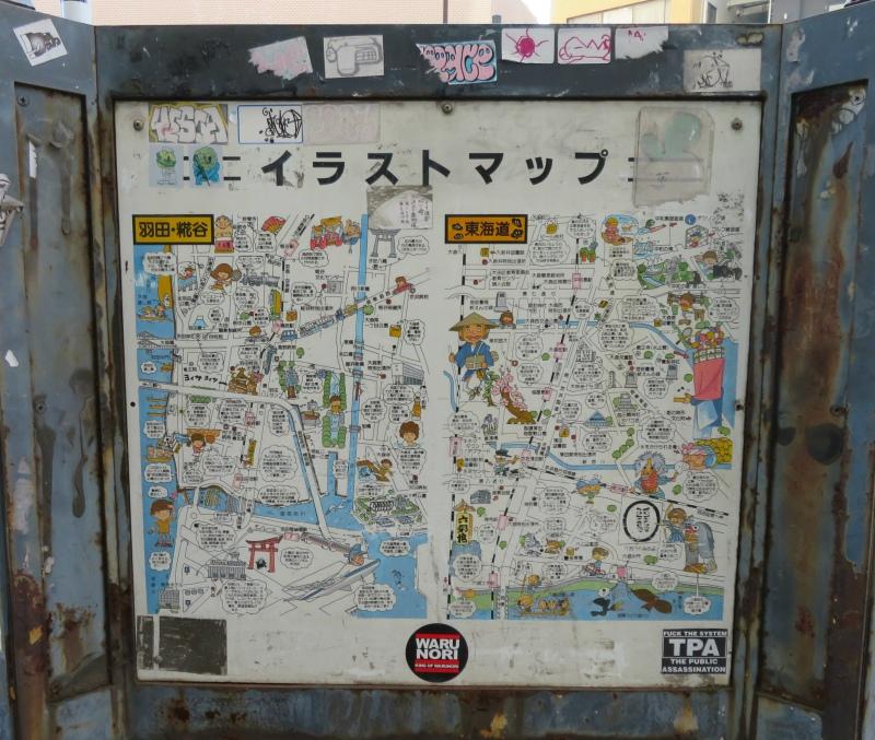 Kojiya, Tokyo 4