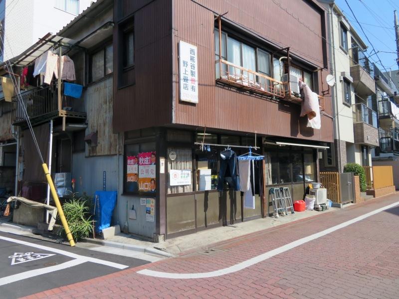 Kojiya, Tokyo 9