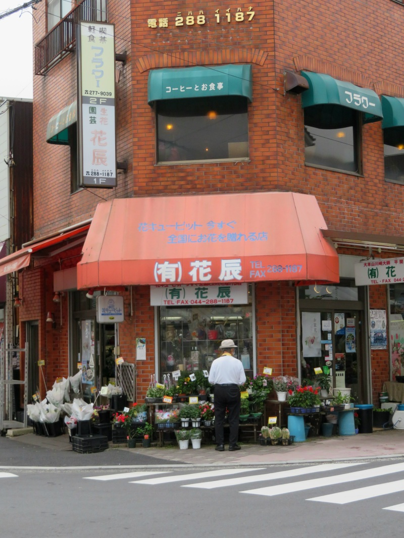 kawasaki daishi streets