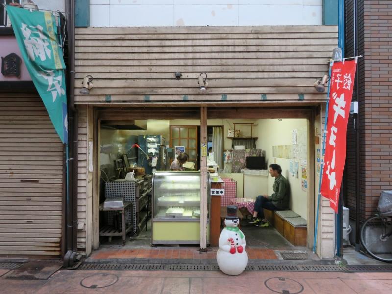 Minowabashi gyoza Tokyo 7