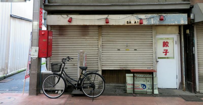 Minowabashi Tokyo Japan 18