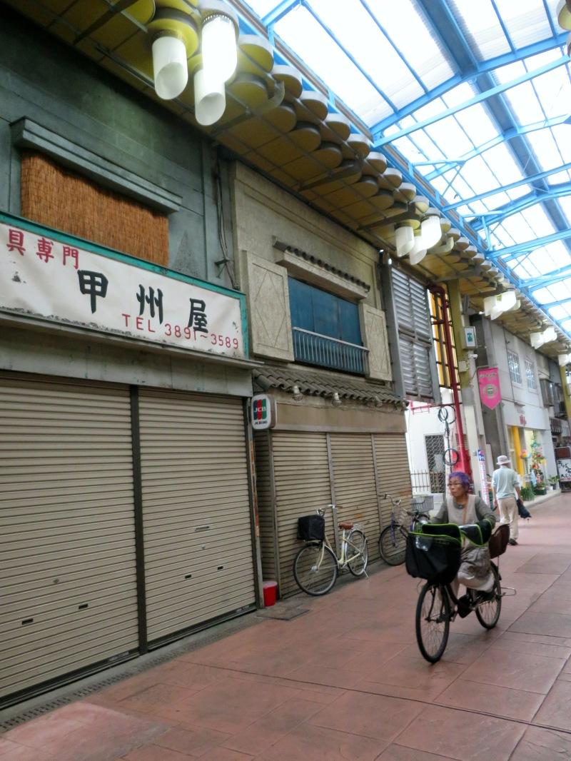 Minowabashi Tokyo Japan 19