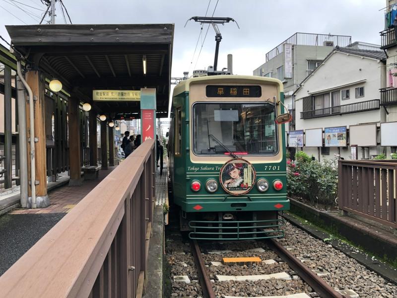 Minowabashi Tokyo Japan 3