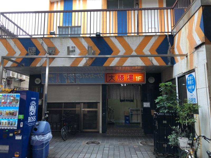 Minowabashi Tokyo Japan 9