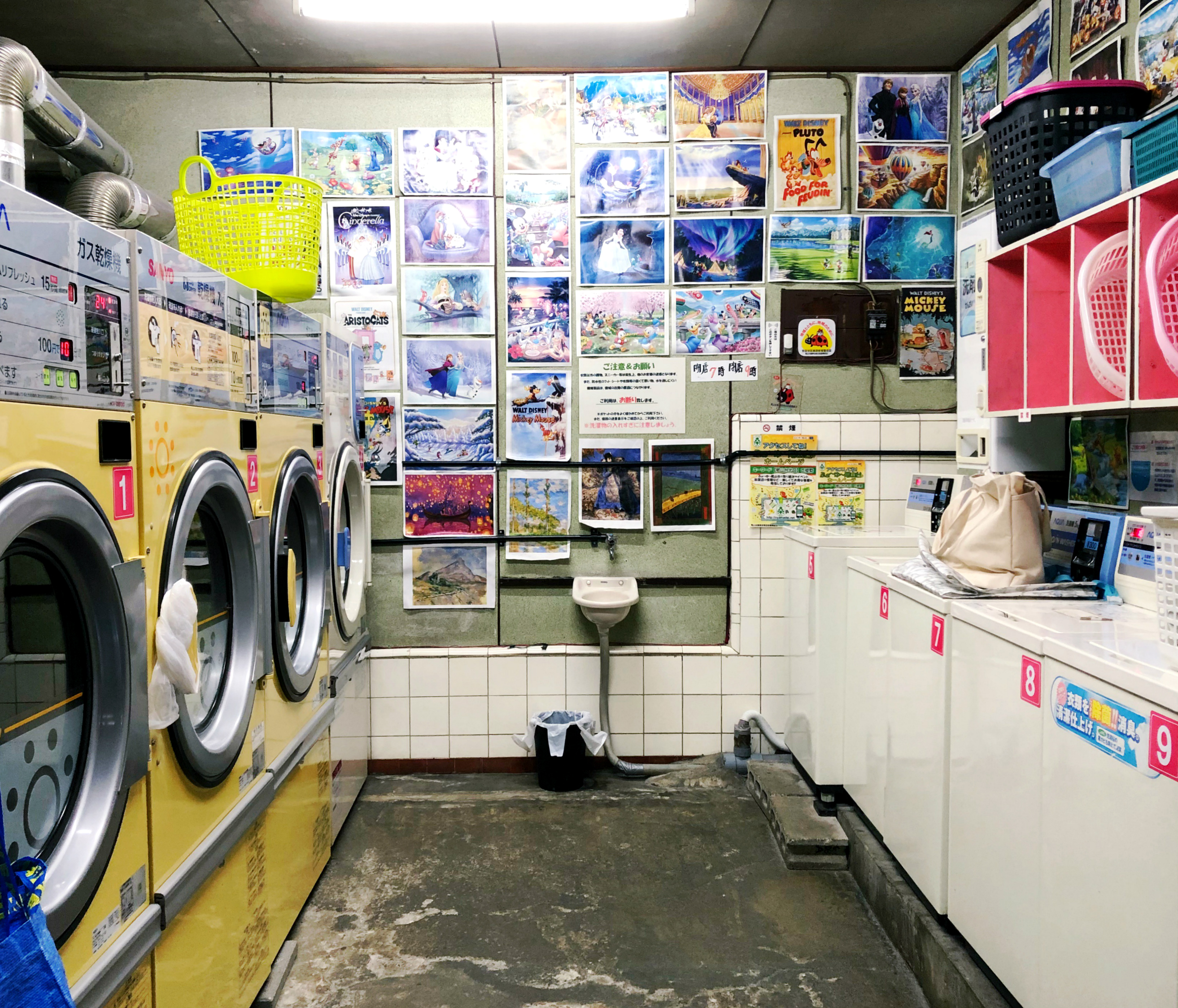 Tokyo coin laundry.JPG