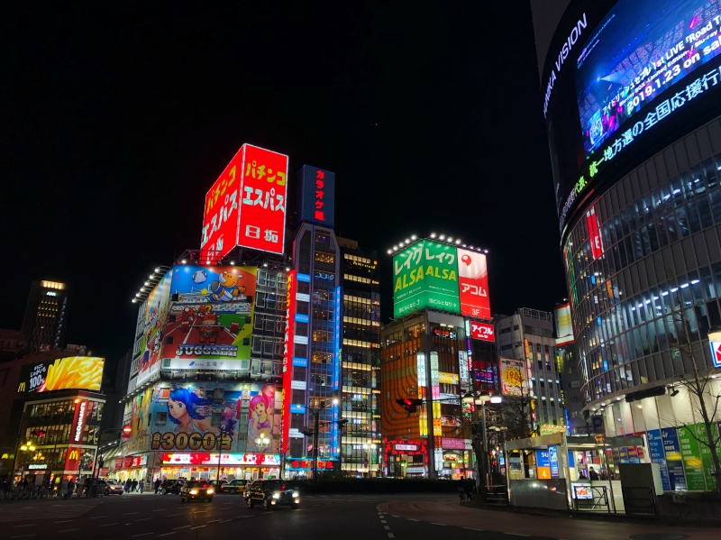 Tokyo neon ikimasho justin egli