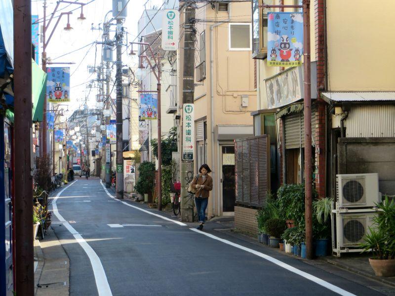 Tokyo sasazuka ikimasho