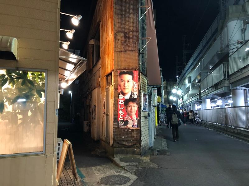 Dark street atmospheric Tokyo