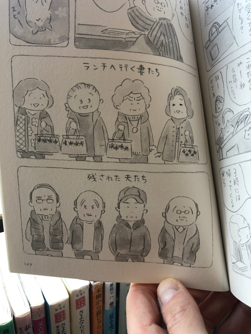 Japanese characters drawing manga cartoons