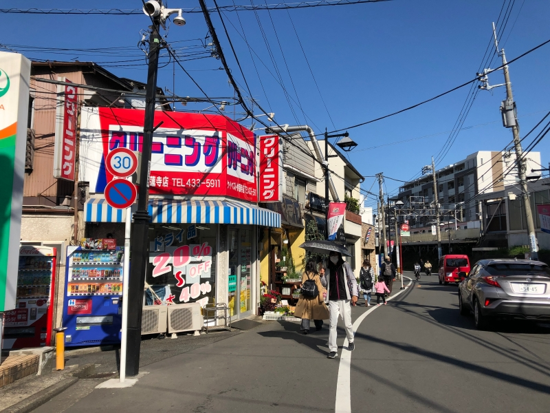 low buildings tokyo blue sky