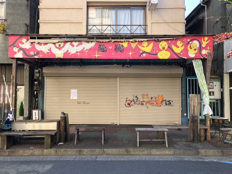 old shopfront cats Japan