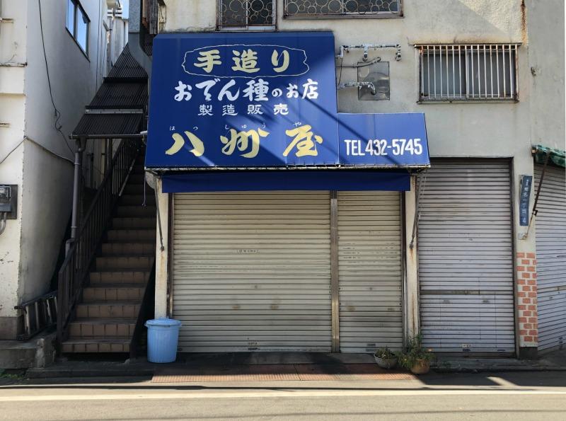 retro street scene tokyo