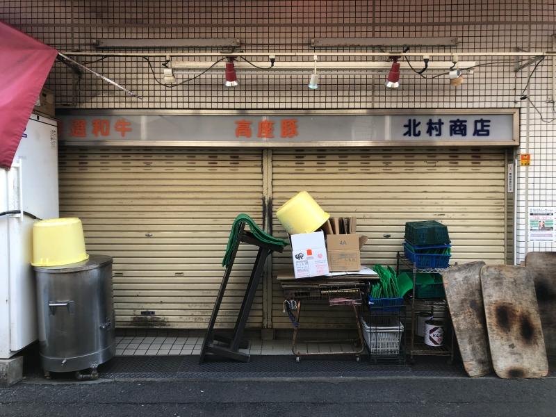 retro streets shops arcade japan tokyo