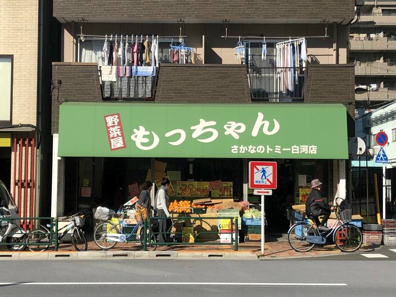 storefront Japan old retro