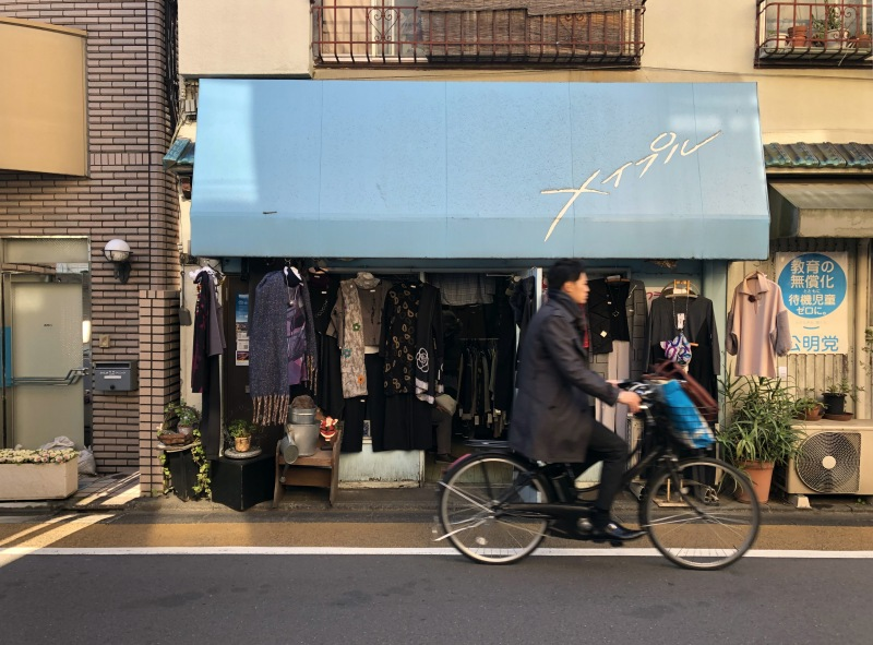 Bicycle Tokyo small shop