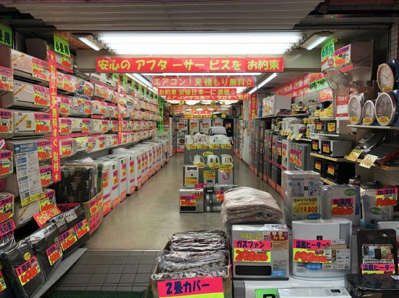 Garish electrical store Tokyo Japan