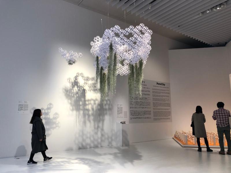 Mori Future Arts Tokyo