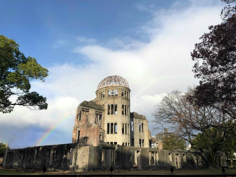 Hiroshima A Bomb Dome Rainbow