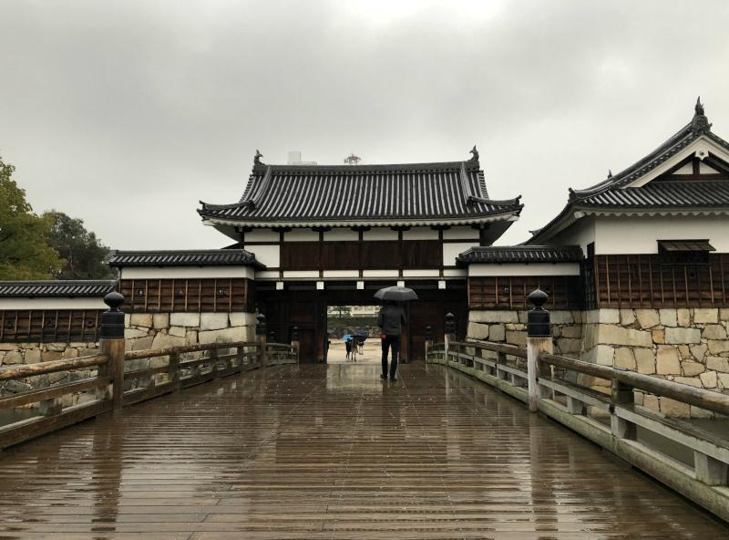 Hiroshima castle raining
