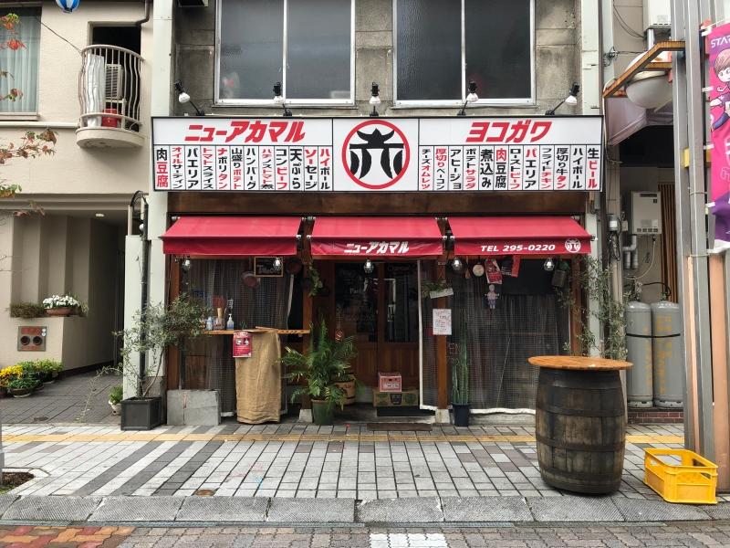 Hiroshima cute restaurant