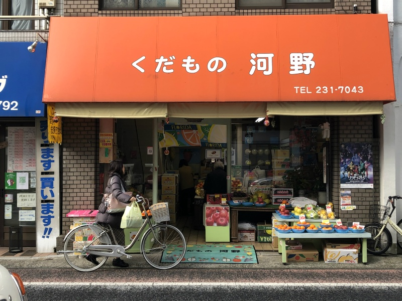 Hiroshima cute shopfront 2
