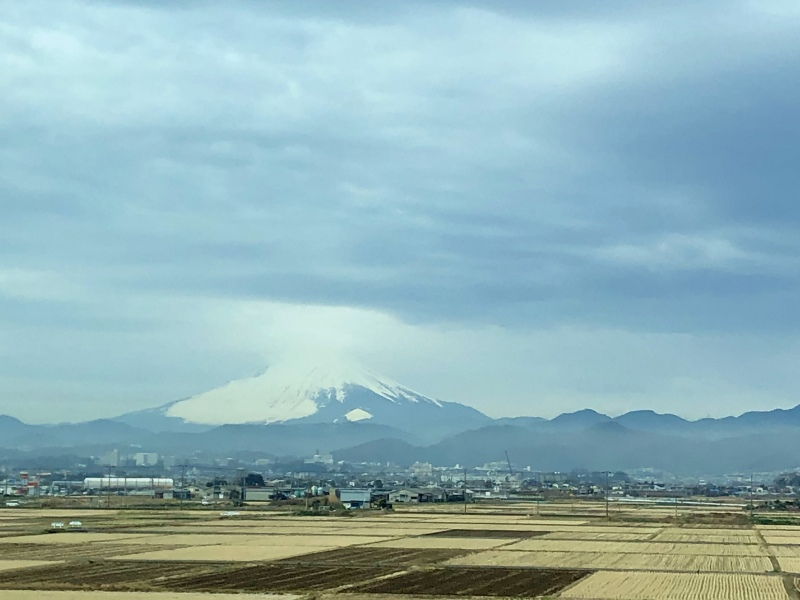 Hiroshima Fuji from Bullet Train Shinkansen