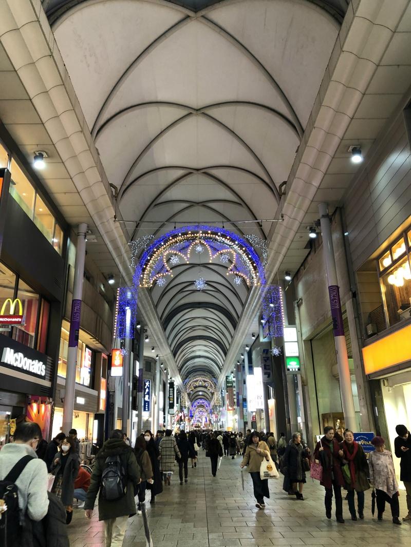 Hiroshima long arcade