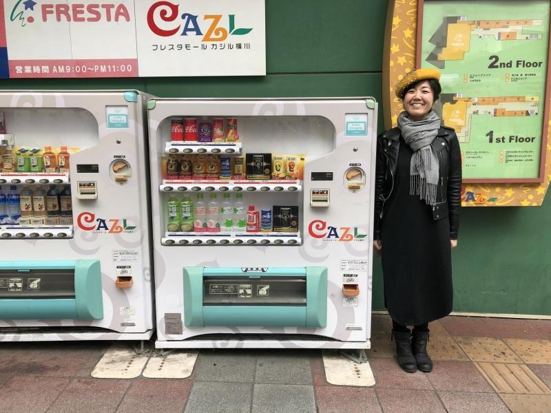 Hiroshima Mrs IKIMASHO vending machine