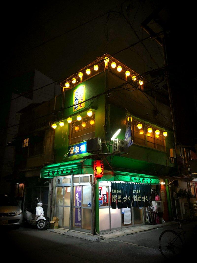 Hiroshima night colourful building